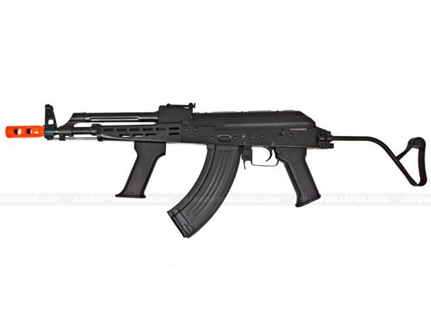 The JG Full Metal AMD-65 Electric Airsoft Gun Black