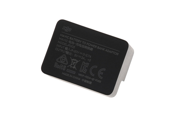 DJI Mavic Part2 Battery to Power Bank Adaptor