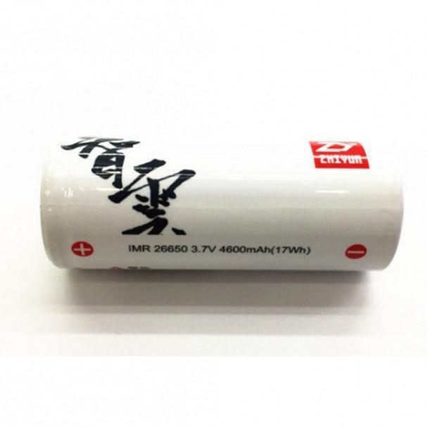 Zhiyun 26650 LIPO Battery