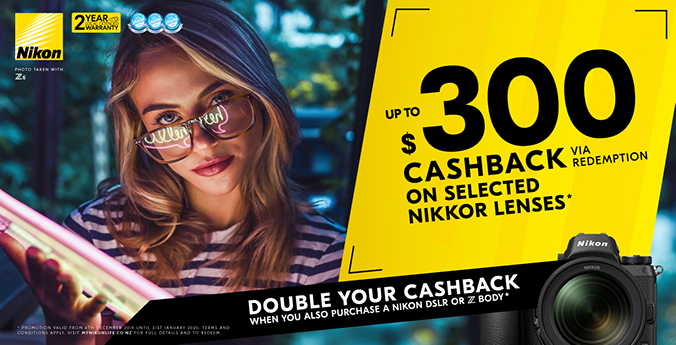 nikon-summer-cashback-675x345.jpg
