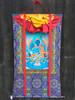 """Orgyen Menla Print Thangka - 54"""" x 33"""""""