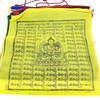 5 Color Prayer Flag, Chenrezig (Strand of 25 flags)