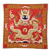 Medium Red Dragon Brocade