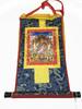 Mini Golden Guru Rinpoche Print Thangka