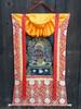 Thangka, Guru Dragpo