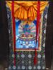 Thangka, Vajradhara Yab Yum