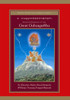 Splendid Presence of the Great Guhyagarba