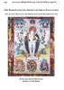 Khandro Thuk Thik (The Wish-Fulfilling Source Of Great Exaltation)