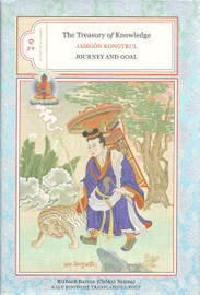 The Treasury of Knowledge: Books Nine and Ten Journey and Goal by Jamgon Kongtrul Lodro Taye, translated by Richard Barron (Chokyi Nyima)