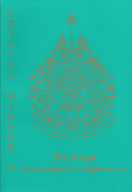 Crystal Mirror 12: The Stupa Sacred Symbol of Enlightenment