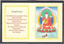 Longchenpa - Folding Thangka