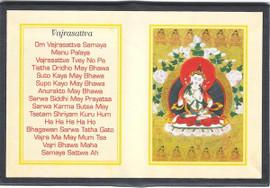 Vajrasattva - Folding Thangka