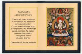 Avalokiteshvara (Chenrezig) - Folding Thangka