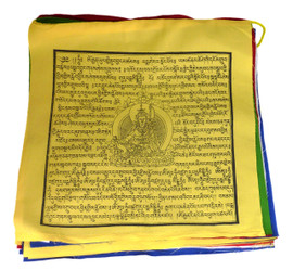Guru Rinpoche Prayer Flag (Strand of 25 Flags)