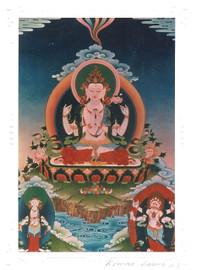 Chenrezig Deity Card Print, by Kumar Lama