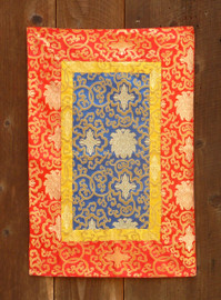 Medium blue table brocade with yellow and red border (18x28 inches)