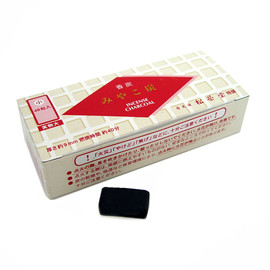"""1 box of 48 high quality charcoal pieces Charcoal squares measure 1"""" long x 1/2"""" wide by 1/4"""" thick"""