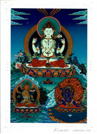 Chenrezig with Retinue Deity Card Print, by Kumar Lama