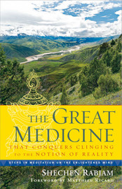 The Great Medicine