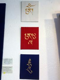 "Seed Syllable OM AH HUNG SET on Raw Silk Canvas 8""X 10"""