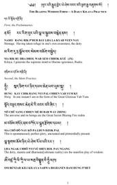 The Blazing Wisdom Form-- A Daily Kilaya Practice