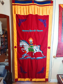 Door Curtain, Wind Horse