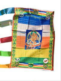 Prayer  Flag, Vertical Dzambhala