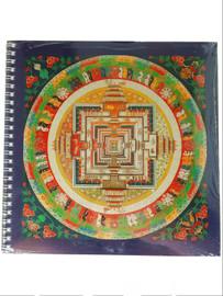 Kalachakra Sketchbook