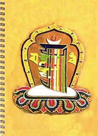"""Kalachakra Sketchbook 6 x 8.5"""""""
