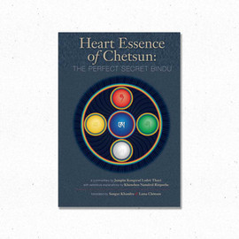 Heart Essence of Chetsun, Hardcover