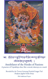 Vajrakilaya (Annihilator Of The Hordes Of Passions)