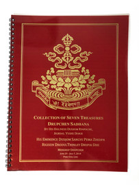 The Collection of Seven Treasures Drupchen Sadhana