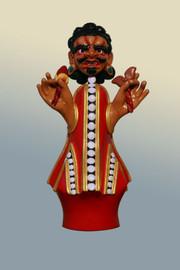 Wrathful Food Offering (Drakpo Zhalse), Flesh Face