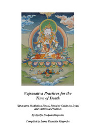 Vajrasattva Practices for the Time of Death (Nay Lung)