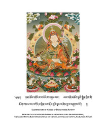 Drubchen Fire Puja Text: Illuminations of a Jewel of Enlightened Activity