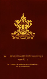 The Prayer in Seven Chapters to Padmakara, (Ley U Dun Ma)