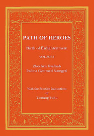 Path of Heroes: Birth of Enlightenment I and II