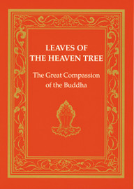 Leaves of the Heaven Tree