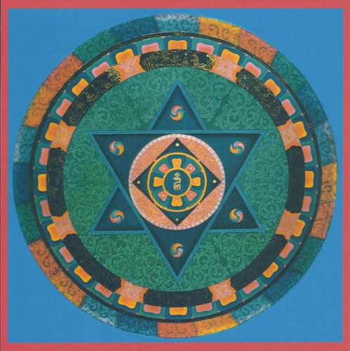 Troma Ngakmo Mandala Photo