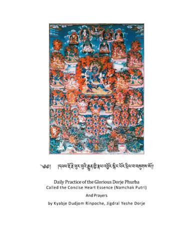 Daily Practice of the Glorious Dorje Phurba (Namchak Putri)
