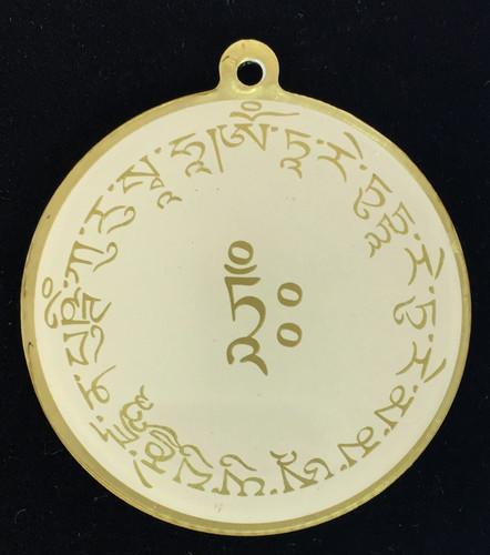 White Tara Mantra Deity Medallion
