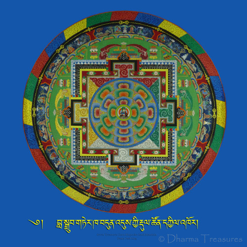 """Seven Treasures Guru Rinpoche Sand Mandala Photo 8""""x8"""""""