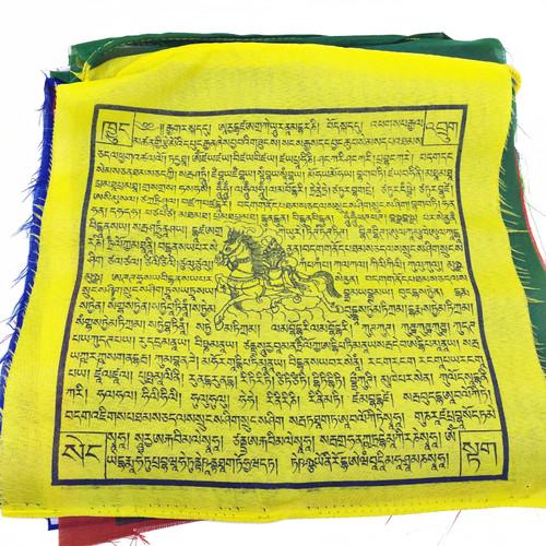 5 Color Prayer Flag, Multi Deity (Strand of 25 flags)