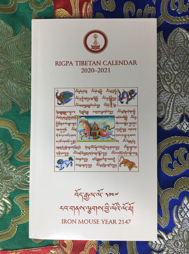 Rigpa Tibetan Calendar 2020-2021 for the Iron Mouse Year 2147