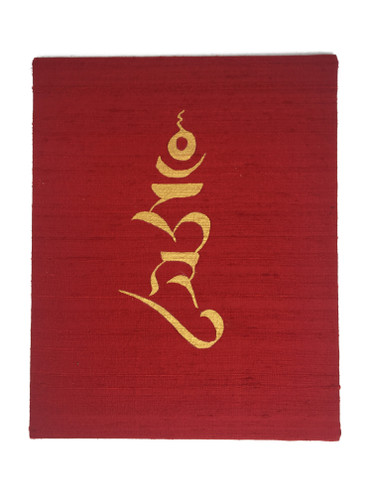 """Seed Syllable HUNG on Raw Silk Canvas Red 8""""X 10"""""""