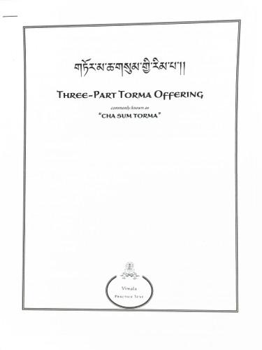 Three-Part Torma Offering (Cha Sum Torma)