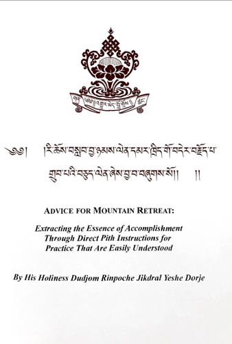 Advice for Mountain Retreat 2019
