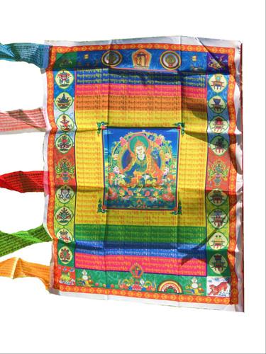 Prayer Flag, Vertical Guru Rinpoche
