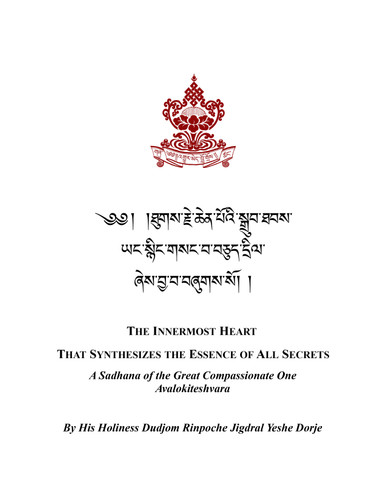 (DIGI TEXT) The Innermost Heart - Avalokiteshvara Sadhana