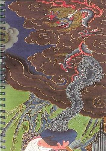 Dragon Sketchbook